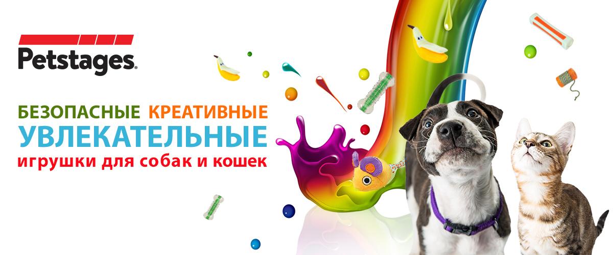 Фармина корм для собак новосибирск